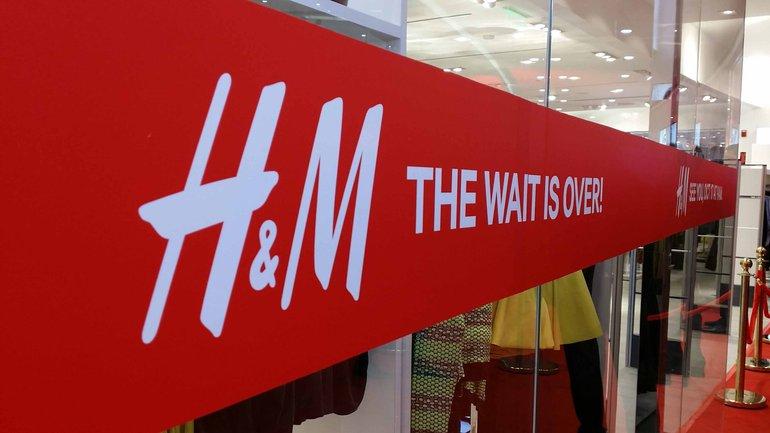 H&M откроет первый магазин в Киеве - фото 1