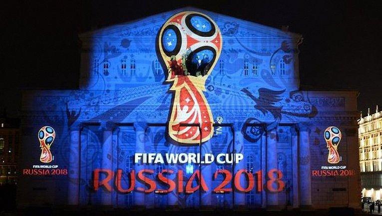 Россиян просят уехать из родного города во время матчей Чемпионата мира-2018 - фото 1