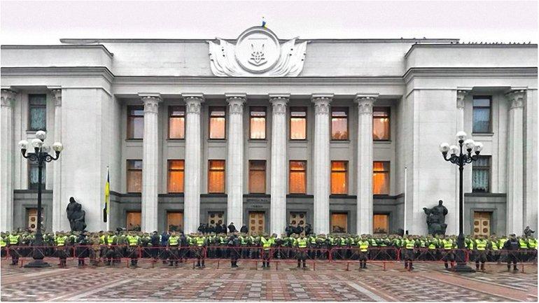 Под Радой запланирован митинг - фото 1