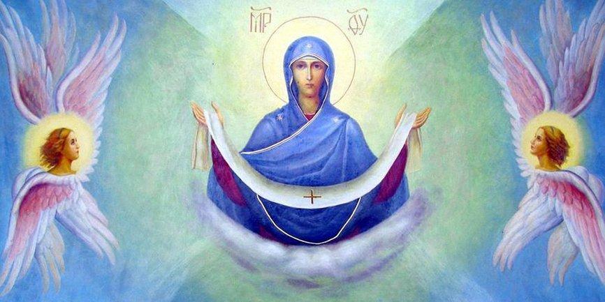 Покрова Пресвятой Богородицы 14 октября: история, традиции - фото 1