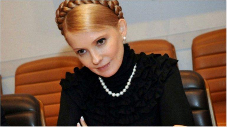 На что живет Юлия Тимошенко - фото 1