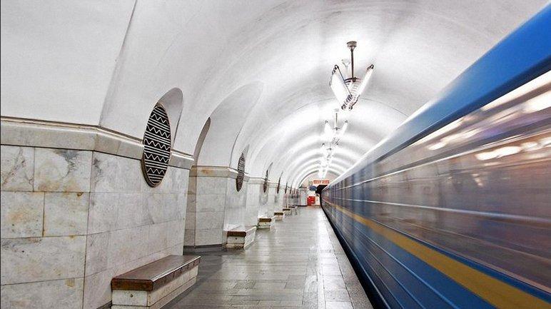 """""""Вокзальная"""" закрыта на вход и выход - фото 1"""