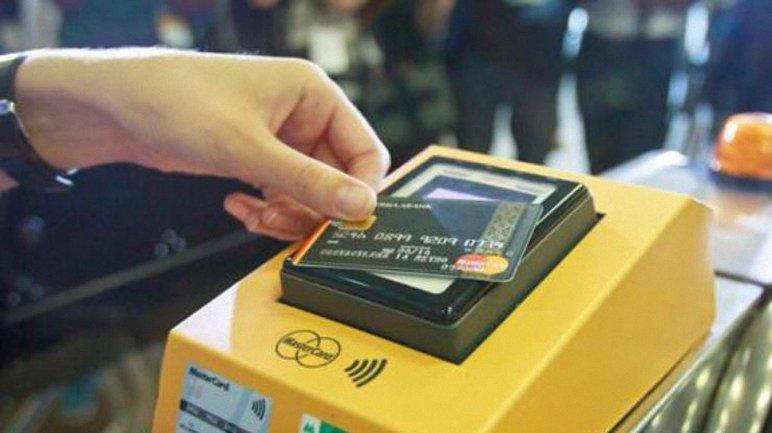 Проезд в метро временно нельзя оплатить картой - фото 1