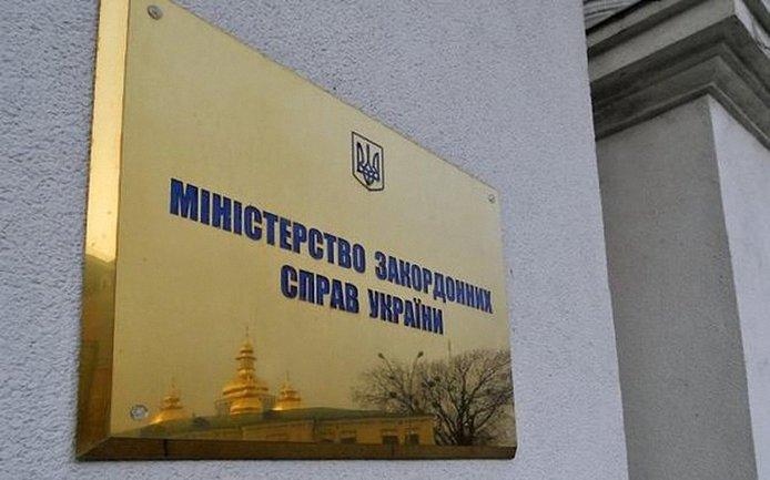 Украинские дипломаты выступят в жесткой резолюцией против России - фото 1