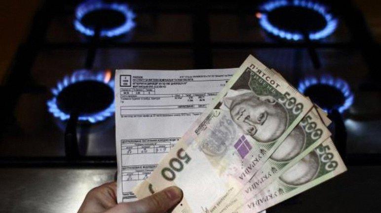 Тарифы на газ могут повысить почти на 18% - фото 1