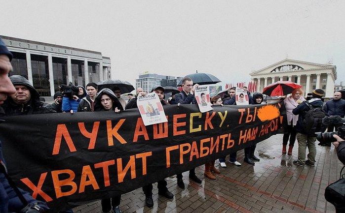 Инициатор митинга против Лукашенко - Белорусский национальный конгресс - фото 1