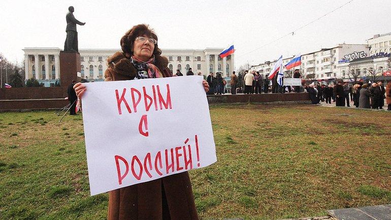 Депутаты поддержали оккупацию Крыма  - фото 1