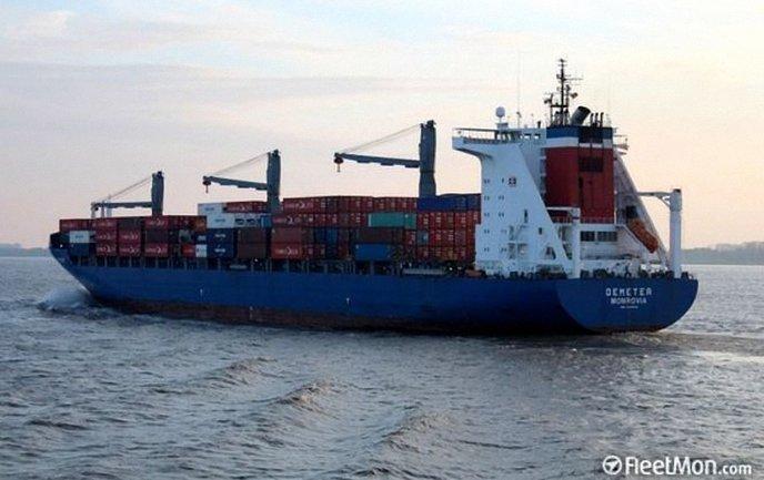 """Из судна """"Demeter"""" похитили украинского моряка - фото 1"""