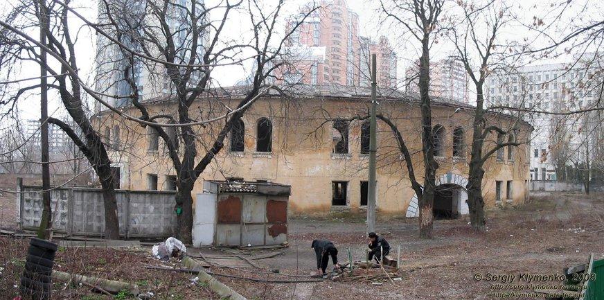 Киевская крепость - фото 1
