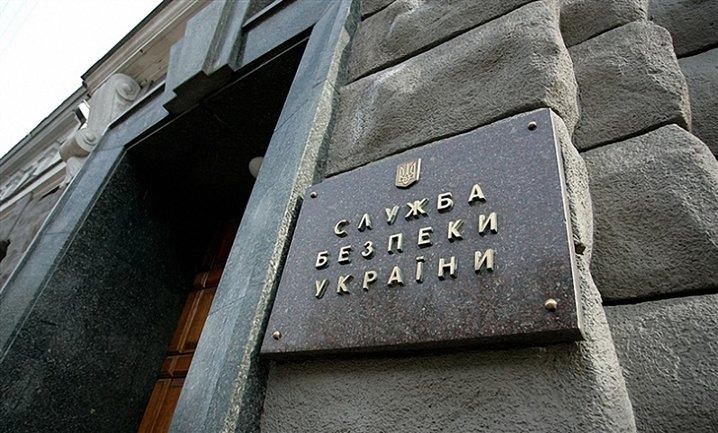 Псевдопатриоты причастны к совершению ряда антиукраинских акций - фото 1