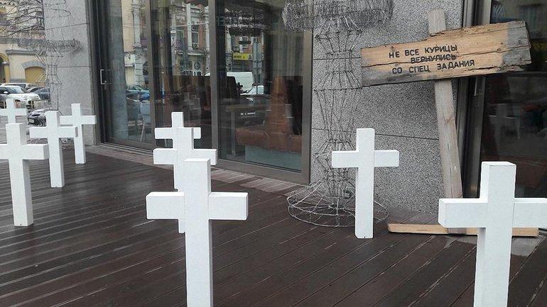 Киевское кафе неудачно подготовилось к Хэллоуину - фото 1