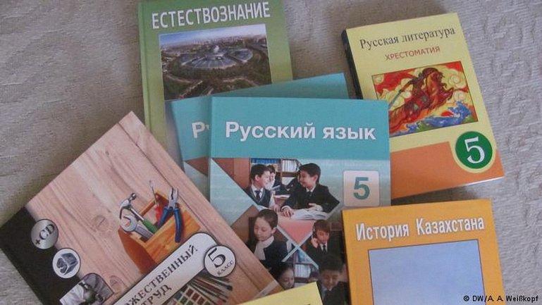 Казахстан перейдет с кирилицы на латиницу - фото 1