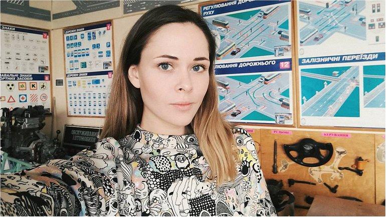 Юлия Санина - фото 1