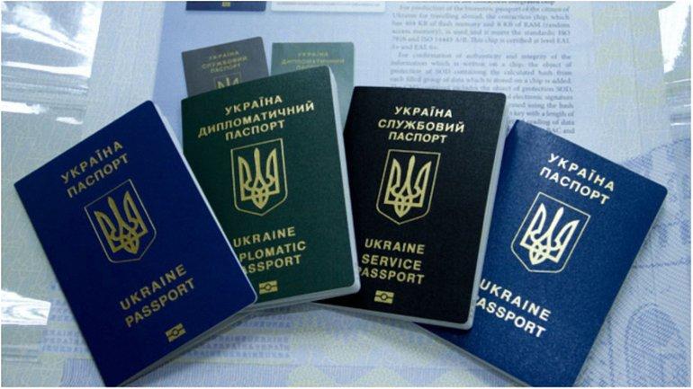 Розенблат получил дипломатический паспорт - фото 1