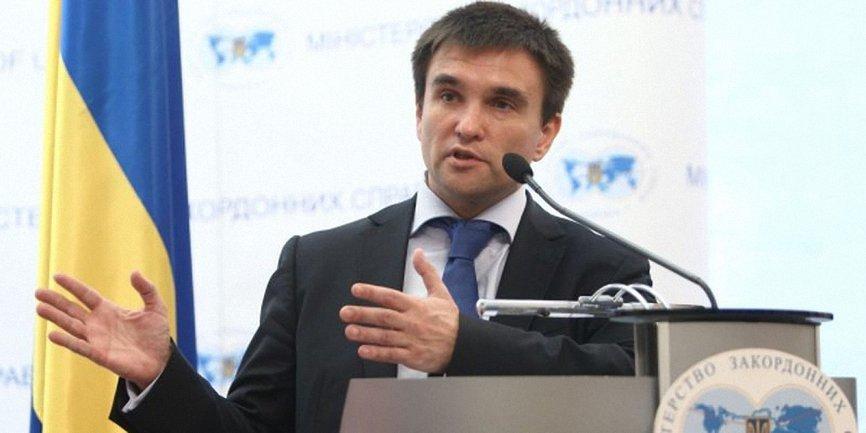 Климкин выступает за введение виз для граждан РФ - фото 1