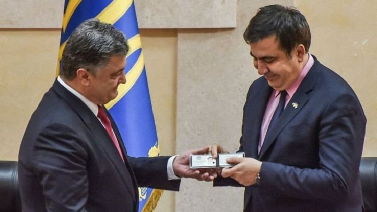 Порошенко и Саакашвили, май, 2015 - фото 1