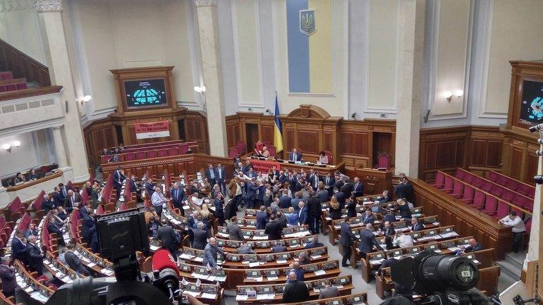 ВР приблизила процесс ограничения депутатской неприкосновенности - фото 1