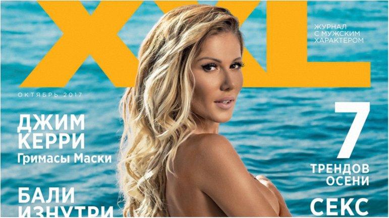 Обнаженная Алена Омаргалиева на обложке XXL - фото 1