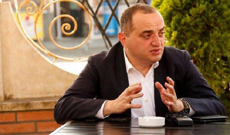 """Коба Накопия - """"золотая кредитка Саакашвили"""" - фото 1"""