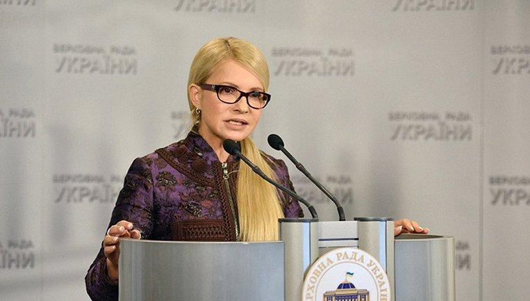 Как всегда хочет власти: Тимошенко идет в президенты Украины - фото 1