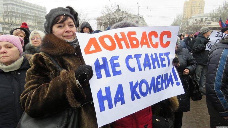 """Боевики """"ДНР"""" боятся массовых протестов в """"республике"""" - фото 1"""
