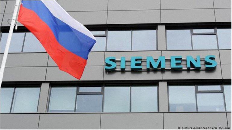 Для Siemens деньги не пахнут - фото 1