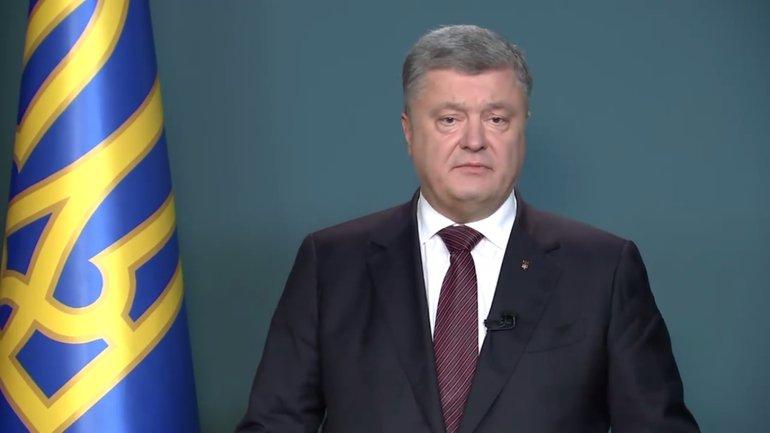 Поршенко прокомментировал действия Верховной Рады  - фото 1