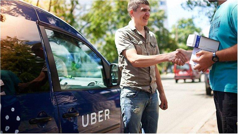 """Uber """"порадовал"""" пассажиров новыми решениями - фото 1"""