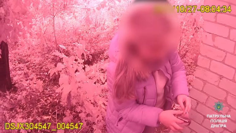 В Днепре мужчина пытался изнасиловать школьницу - фото 1