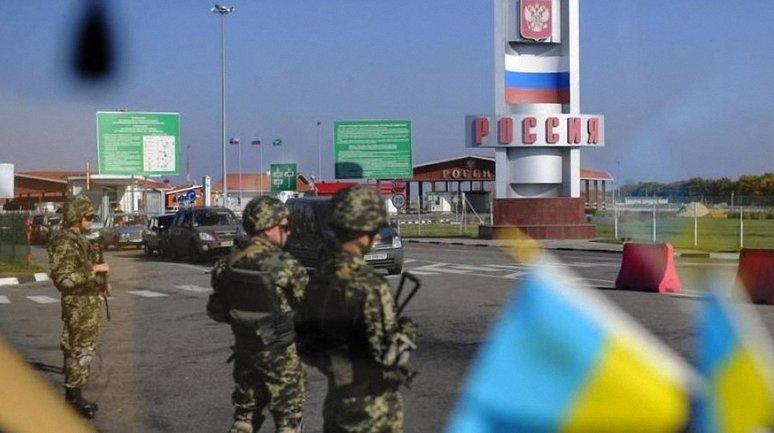 Украинцам могут запретить поездки в РФ - фото 1