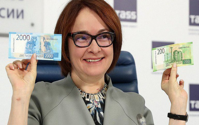 В российском центробанке похвастались купюрами с изображением Севастополя - фото 1