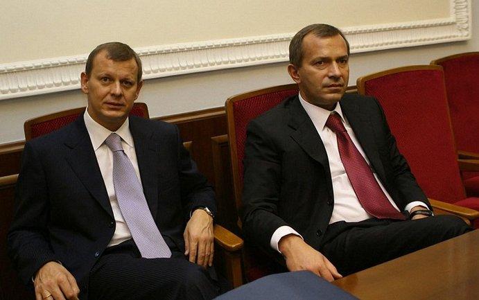 Андрей и Сергей Клюевы объявлены в розыск - фото 1