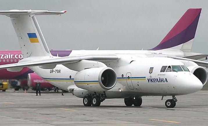 АН-74 заказала неизвестная компания из США - фото 1
