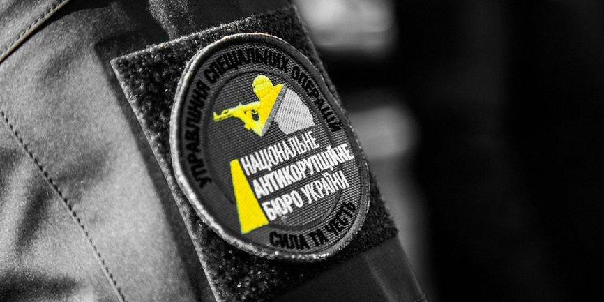 Детективу НАБУ предложили колоссальную взятку - фото 1