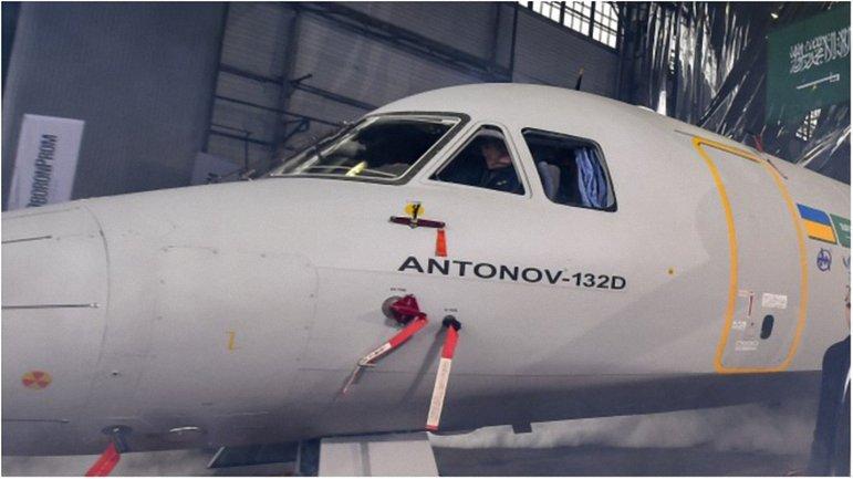 Украина будет выпускать самолеты Ан-132 вместе с ОАЭ - фото 1