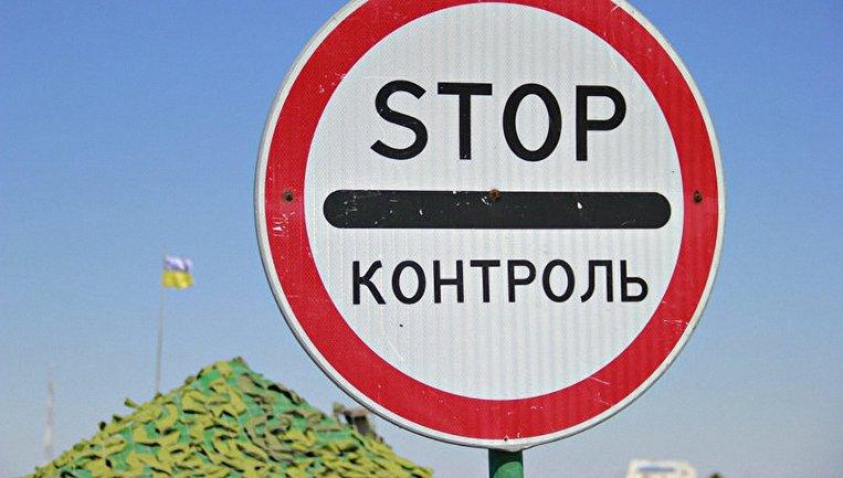 Возле админграницы Крыма ФСБ задержало украинца  - фото 1