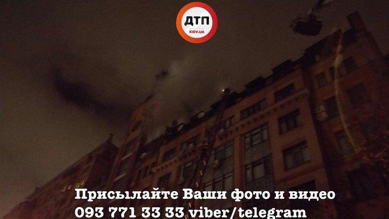 В центре Киева загорелся дом - фото 1