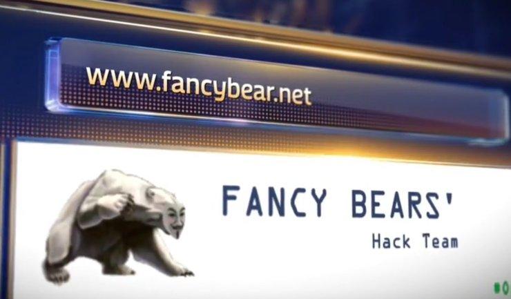 """""""Fancy Bear"""" пытались атаковать почту Порошенко - фото 1"""