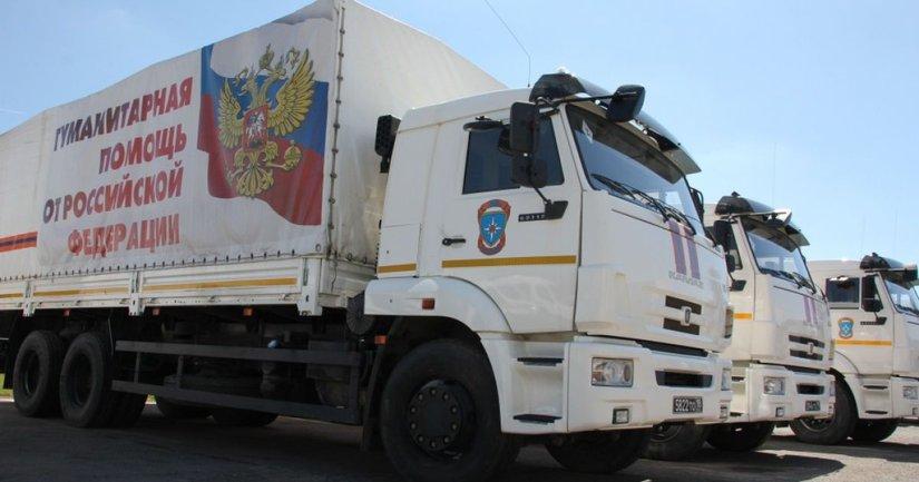 Россияне отправили на Донбасс 71-й гумконвой - фото 1