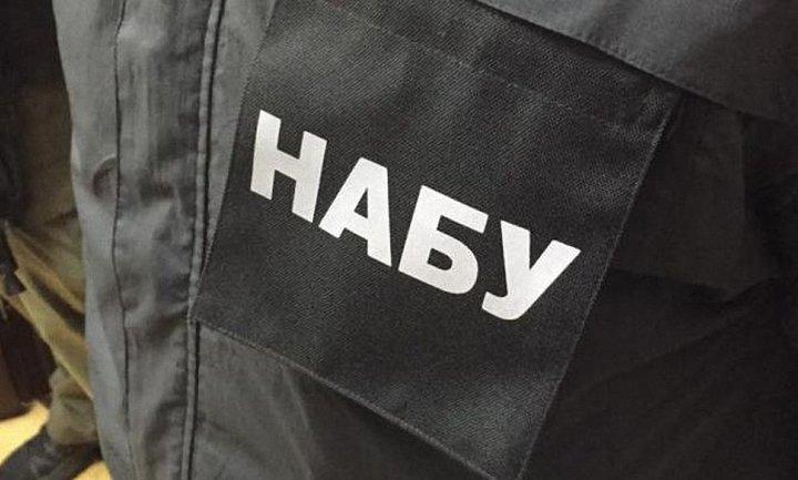 Детективы НАБУ пытаются получить разрешение на расследование коррупции в НАПК - фото 1