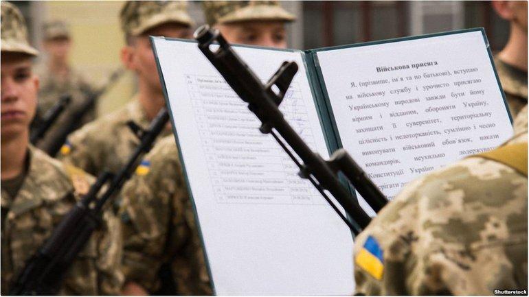 Львовский военкомат обнародовал данные призывников - фото 1