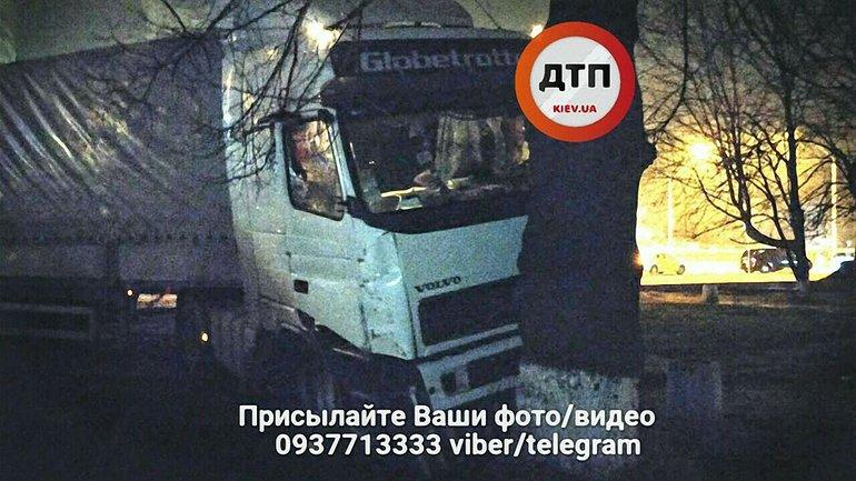 Facebook dtp.kiev.ua. - фото 1