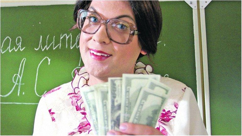 Школы обнародуют финансовые отчеты  - фото 1