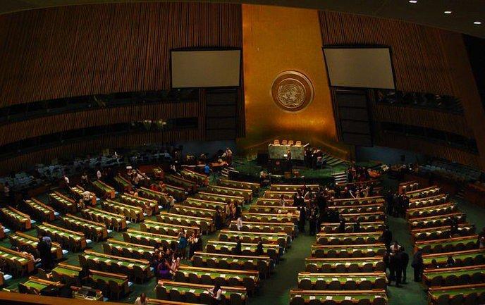 В ООН внесли обновленную резолюцию по Крыму - фото 1