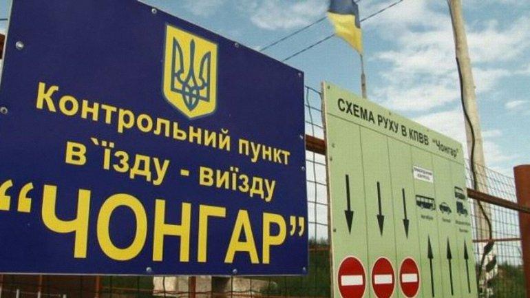 Граница с Крымом заблокирована - фото 1