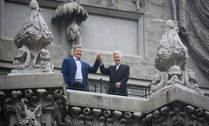 Петр Порошенко и Дэвид Линч - фото 1
