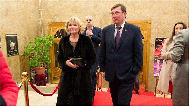 За які чесноти нагородили Ірину Луценко? - фото 1