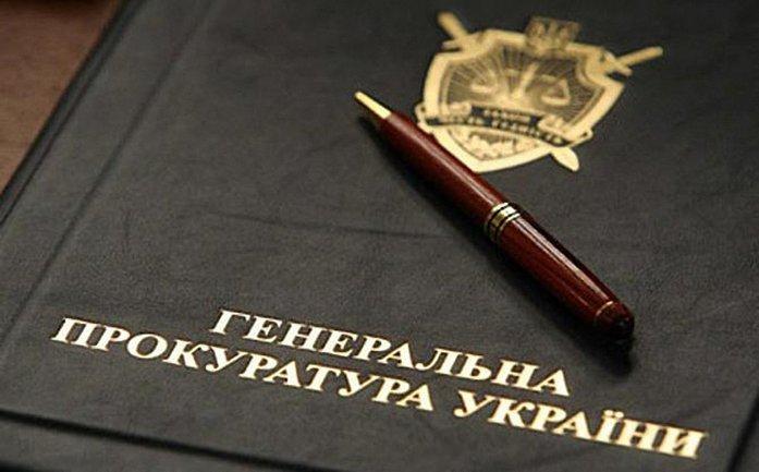 В Украине некому расследовать громкие уголовные дела - фото 1