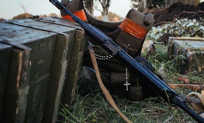 В Донецкой области погибли трое украинских защитников - фото 1