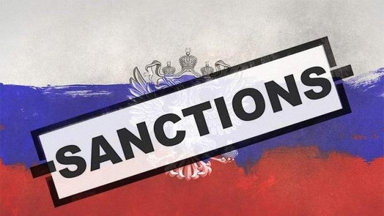 Украина ввела санкции против российских компаний - фото 1